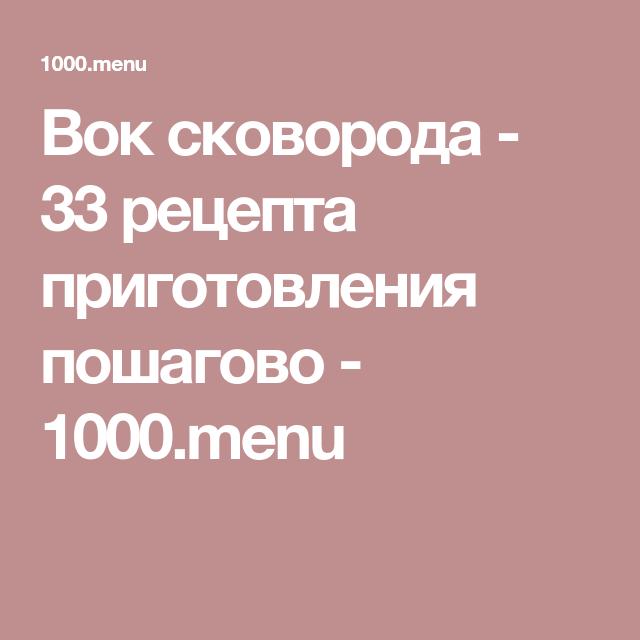 Гренки на сковороде - 14 рецептов приготовления пошагово - 1000.menu