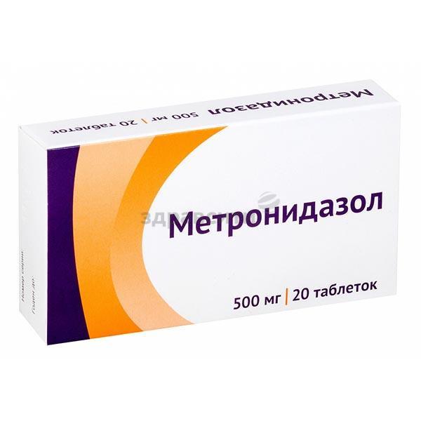 Метронидазол – инструкция по применению, показания, побочные эффекты, противопоказания, аналоги и цена