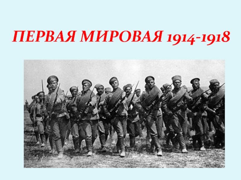 Вторая мировая война, кратко | что означает
