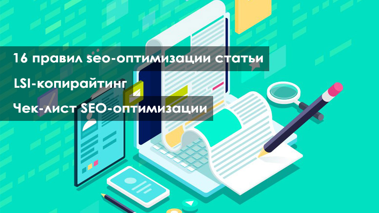 Что такое оптимизация: основные понятия и программы :: syl.ru