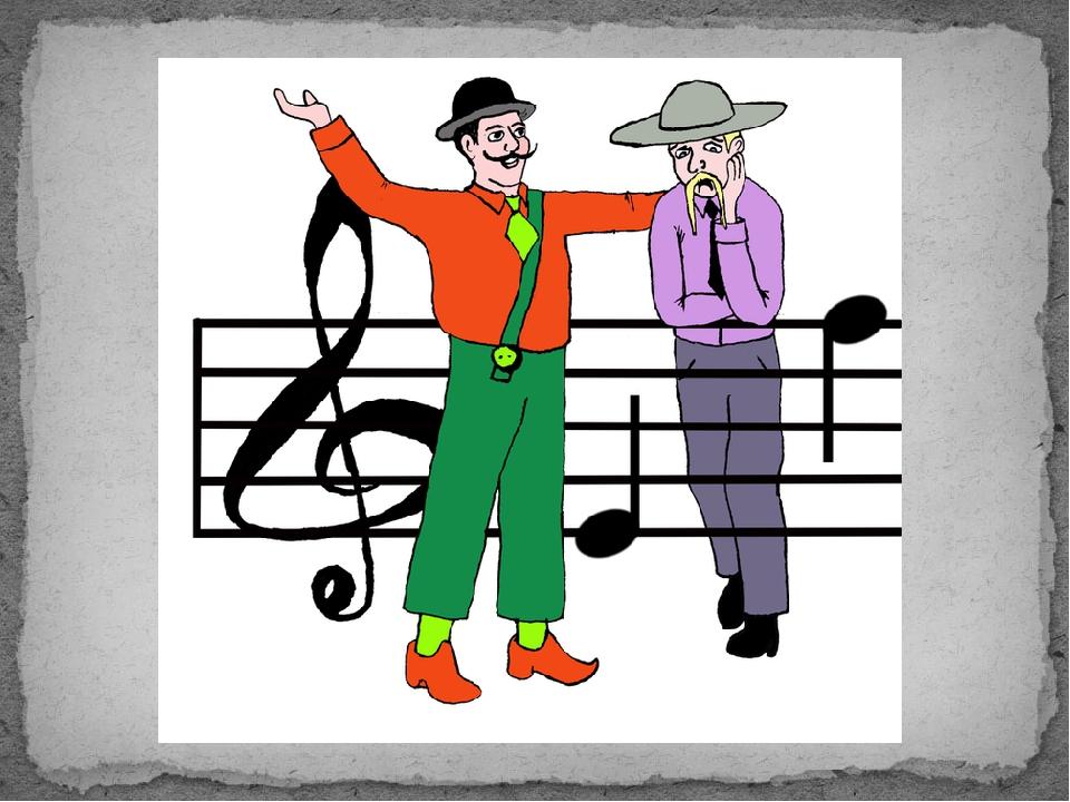 Три вида мажора в музыке