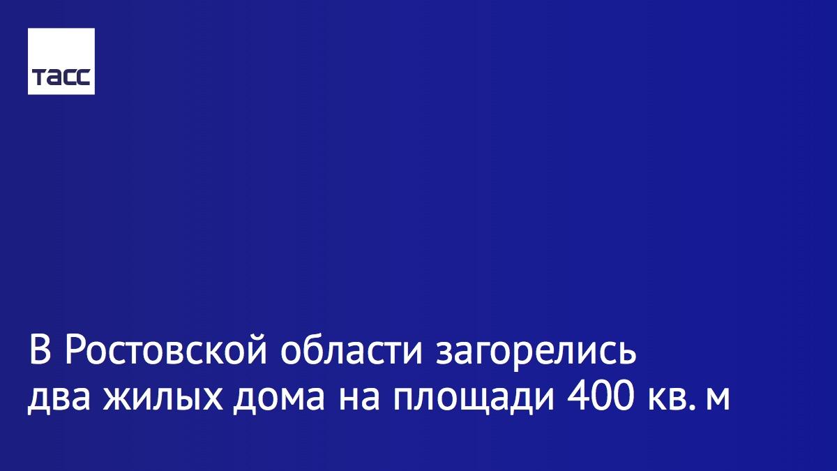Что такое тасс? история образования и развития :: syl.ru