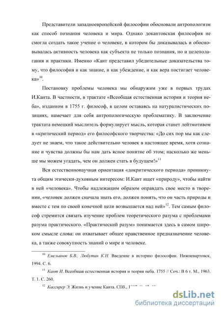 Экологический императив  - большая энциклопедия нефти и газа, статья, страница 1