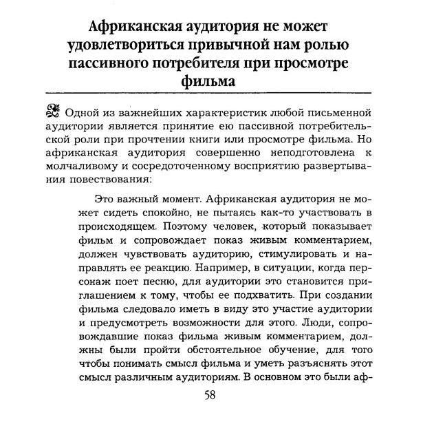 Значение слова «пассивный» в 10 онлайн словарях даль, ожегов, ефремова и др. - glosum.ru