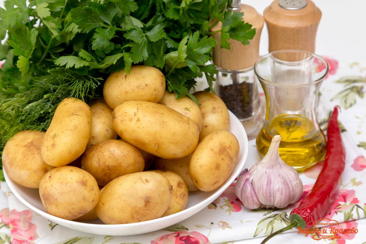 Картошка (более 100 рецептов с фото) - рецепты с фотографиями на поварёнок.ру