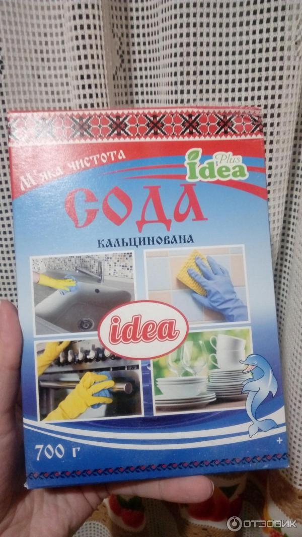 Что такое кальцинированная сода - применение в домашних условиях / vantazer.ru – информационный портал о ремонте, отделке и обустройстве ванных комнат