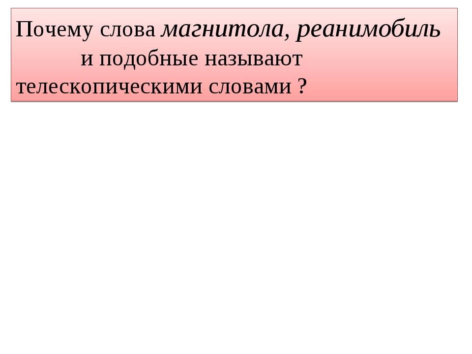 Что такое фаворит? значение, синонимы и толкование :: syl.ru