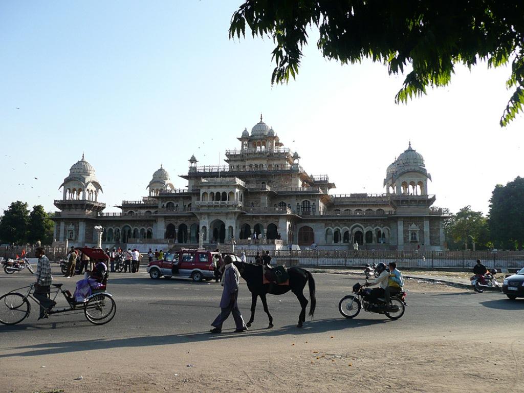 Индий