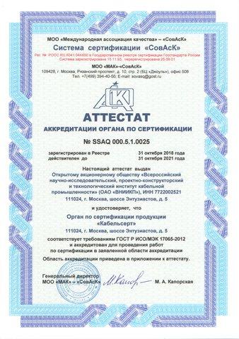 Ssl сертификат: что это такое и для чего он нужен сайту