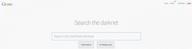 Даркнет (darknet) - как зайти с телефона, ссылки на сайты и поисковики