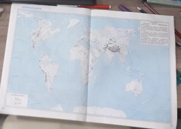 Сейсмические пояса планеты [1965 лебединский в.и., шалимов а.и. - загадки земных недр]