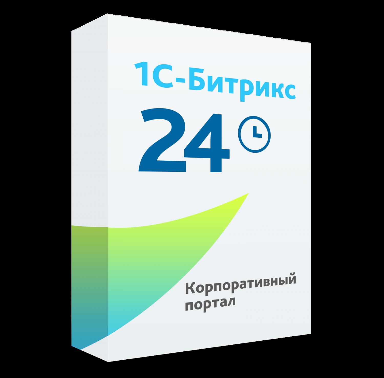 Проблемы и принципы кастомизации коробочной версии битрикс24 / хабр