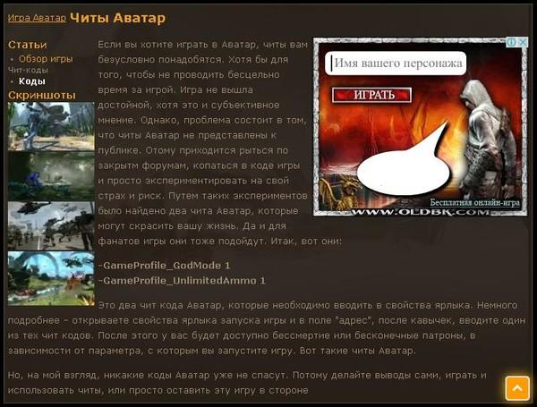 Коды на gta san andreas - все 90 чит-кодов на гта сан андреас