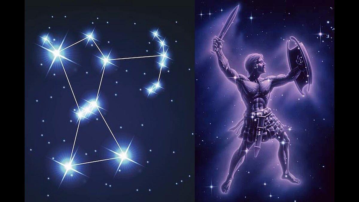 Созвездия: история, список, карты