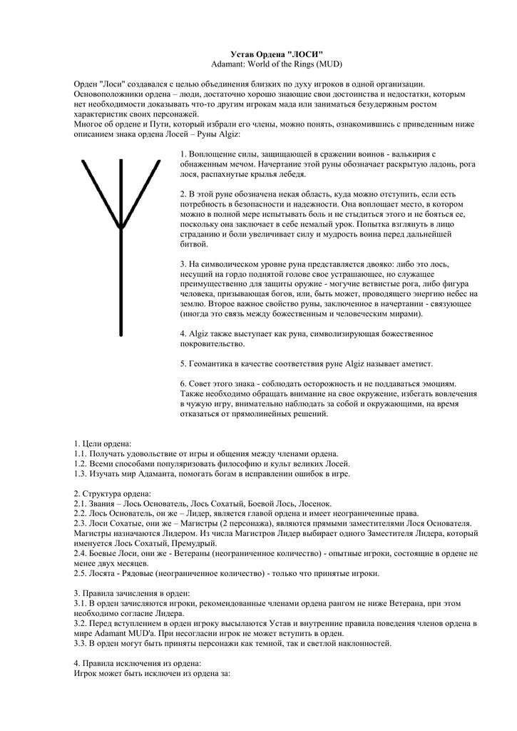 Прямолинейный человек в социуме: особенности характера