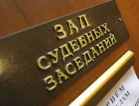 Суд — что это такое, виды и функции судов   ktonanovenkogo.ru
