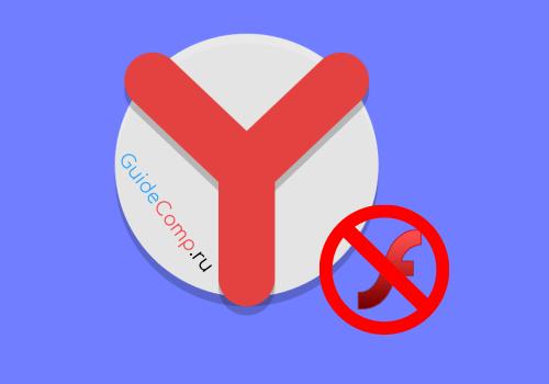 Как создать плеер для сайта на html5 и javascript —руководства на skillbox