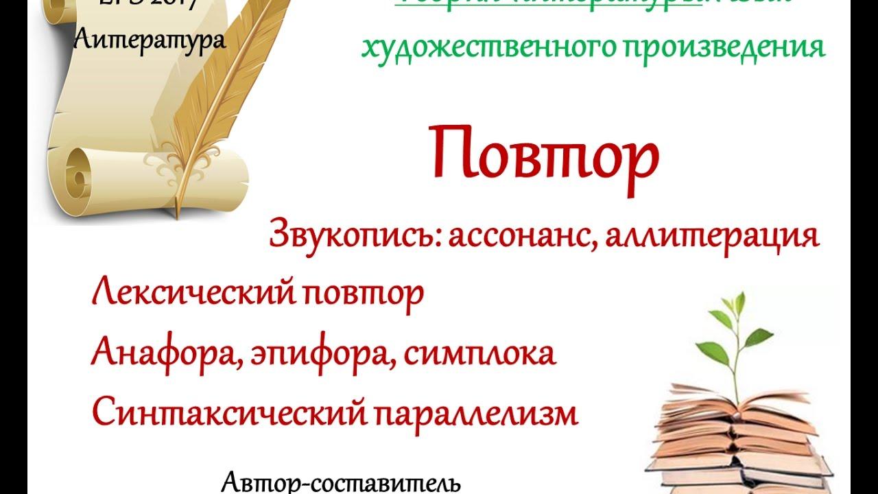 Эпифора (медицина)