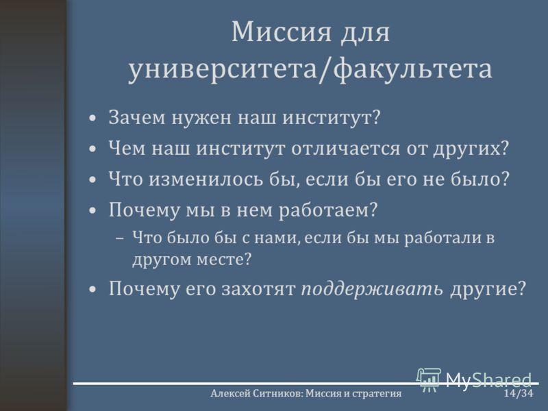 Институт права — википедия. что такое институт права