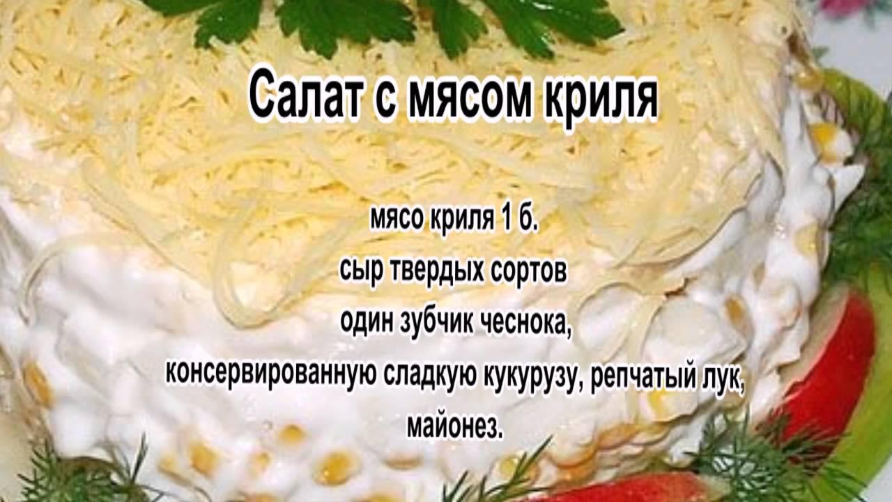 Мясо криля: польза и вред, состав, калорийность   zaslonovgrad.ru