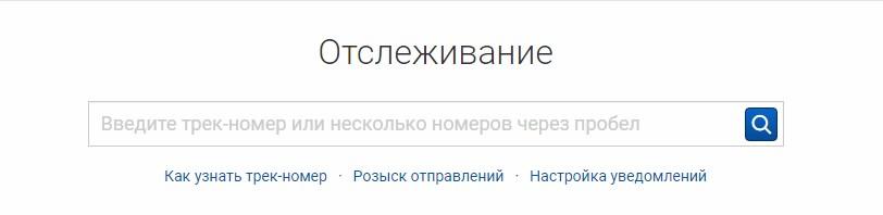 Что такое опс на почте россии – 4apple – взгляд на apple глазами гика