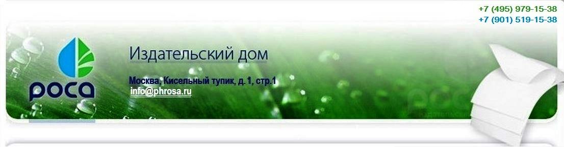 Что такое роса и как она появляется :: syl.ru