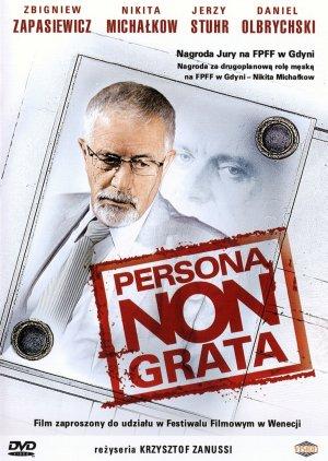 Персона нон-грата - persona non grata - qwe.wiki