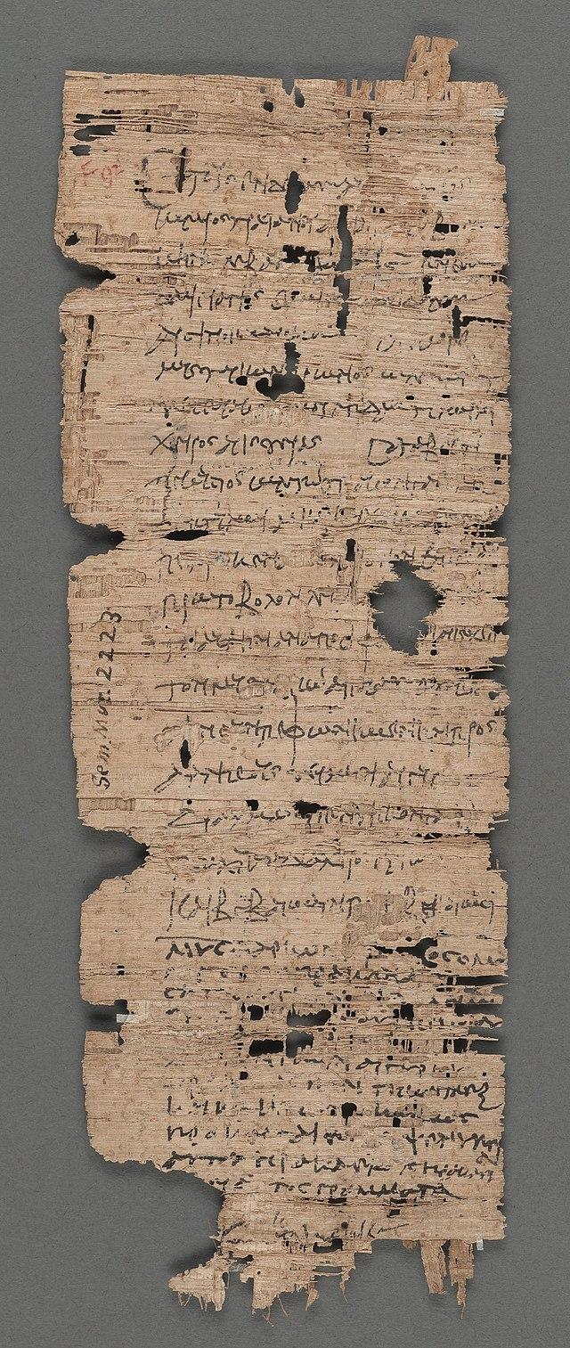 Что такое папирус - простой ответ что это значит, как делают. египет.