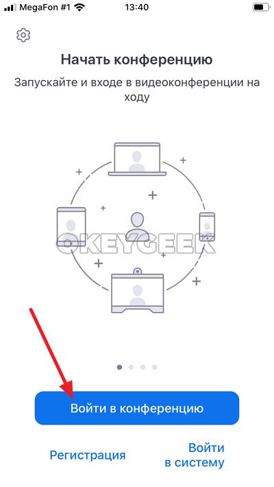 Начало работы на компьютере с осwindows и компьютере mac – zoom центр справки и поддержки