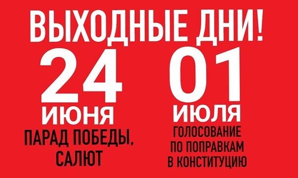 Банковский день, банковский день в россии, что значит, расчет банковских дней