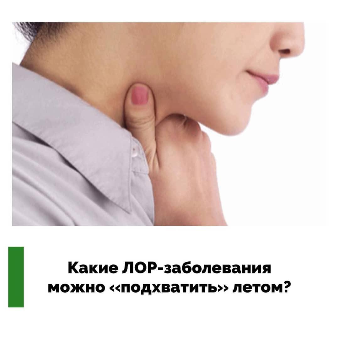 Какие заболевания лечит врач-отоларинголог? узнайте на docdoc.ru