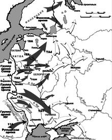 План барбаросса: предпосылки возникновения, влияние на ход войны и причины провала