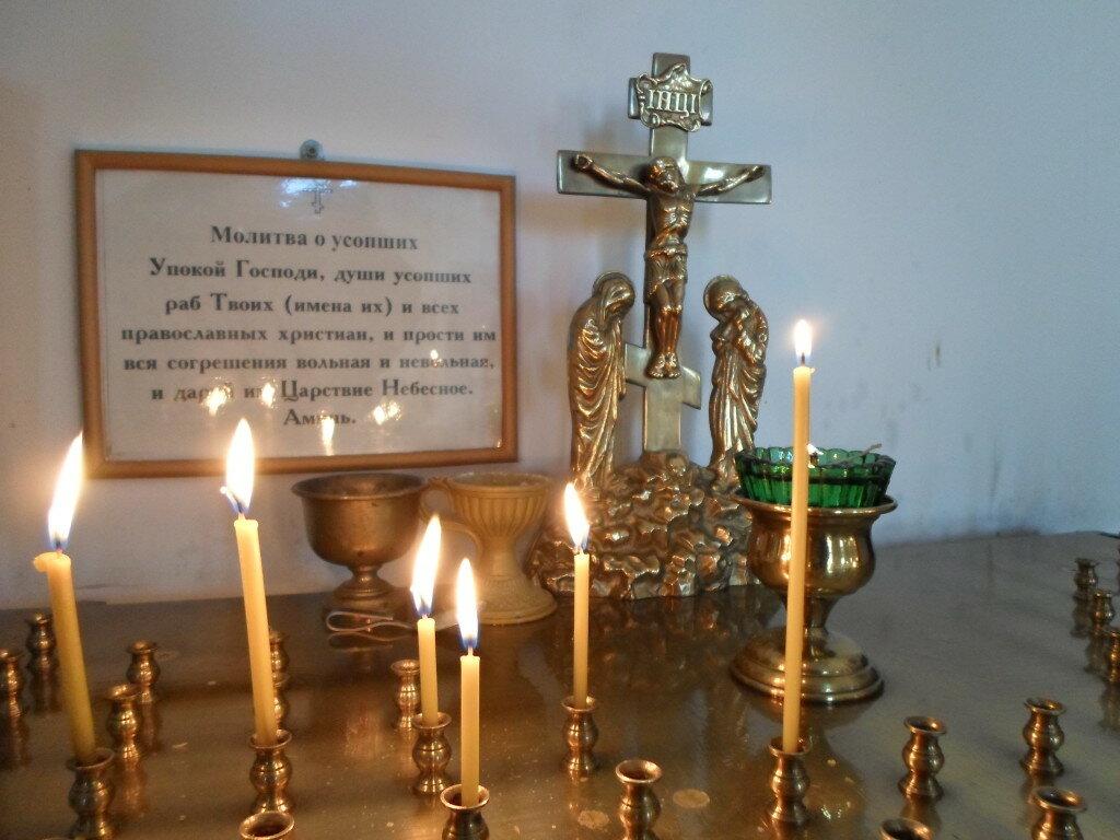 Записка о упокоении: образец, как правильно написать и подать в церкви