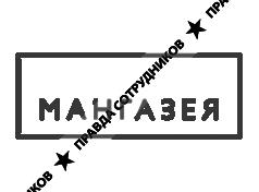Кириллица    мангазея: чем славился самый богатый русский город