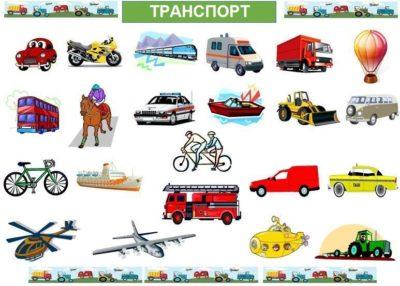 Транспортное средство - это .. определение понятия, категории, виды
