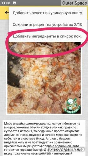 Как приготовить настоящий узбекский плов в домашних условиях - 5 вкусных рецептов