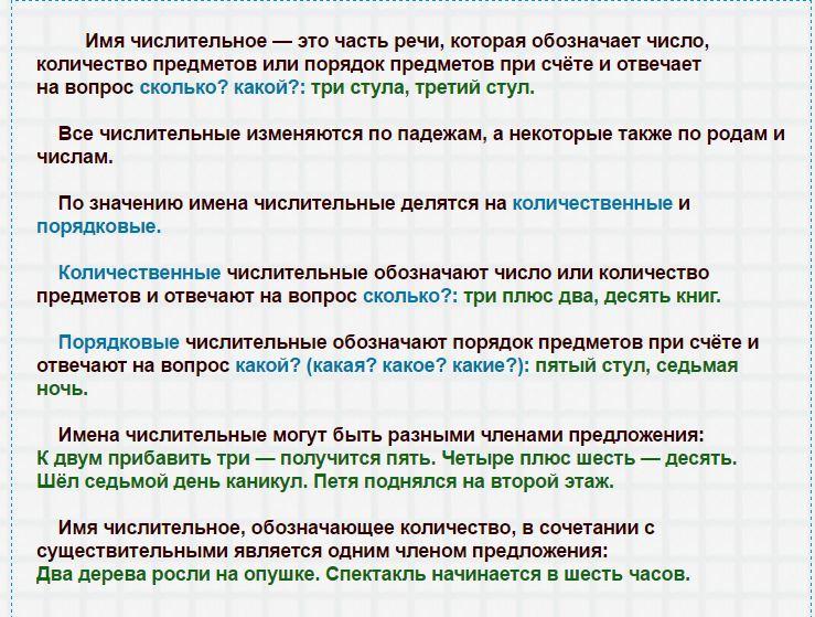 Горбушина н.        роль сочинения-миниатюры в развитии речи учащихся   журнал «русский язык» № 15/2005
