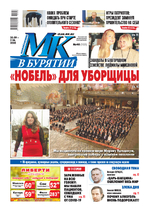 Московский комсомолец — википедия