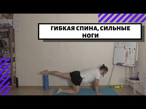 Важные виды упражнений для здоровья