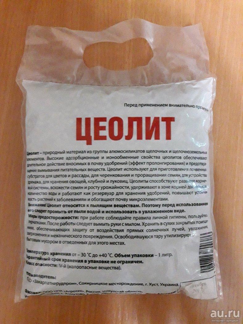 Что такое цеолит (природный и синтетический): свойства и применение (фото)