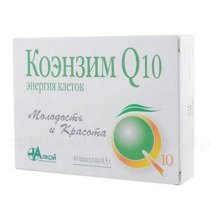 Коэнзим q10 – что это такое, состав, польза и вред для организма