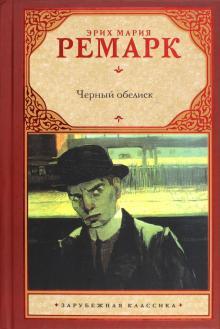Литература в мемах: что такое «потерянное поколение»