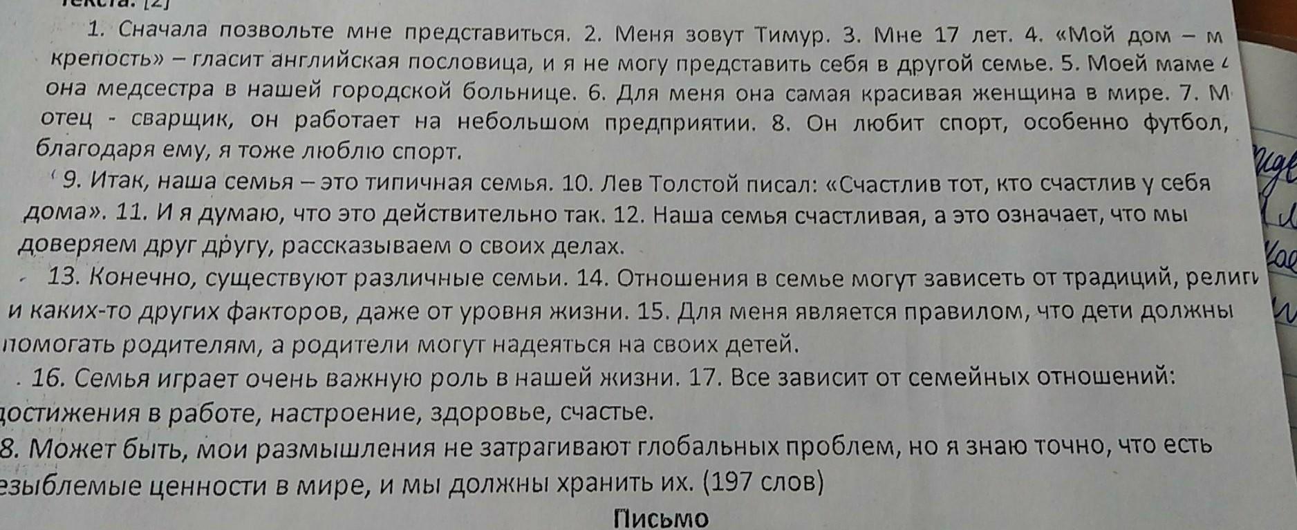 Синтаксическая роль наречия в предложении (примеры) - помощник для школьников спринт-олимпик.ру