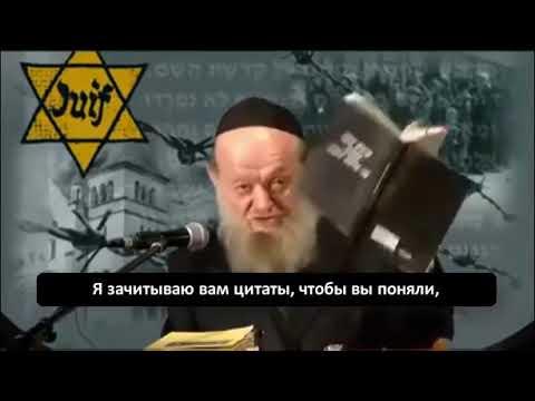 Сионисты - кто это? цели и деяния :: syl.ru