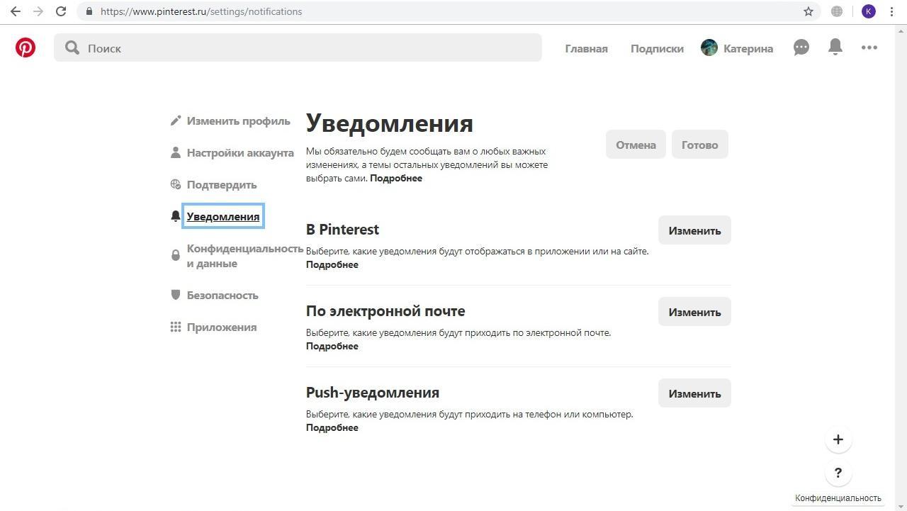 Пин-код — википедия. что такое пин-код