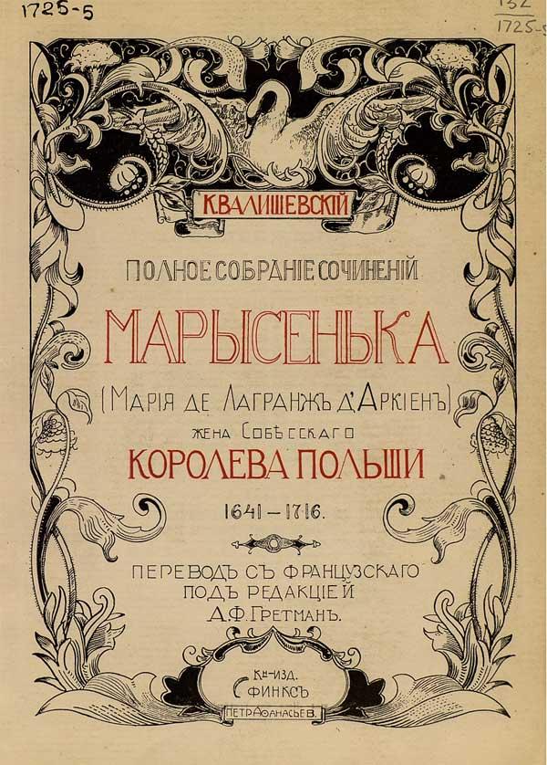 Культ личности путина — википедия. что такое культ личности путина