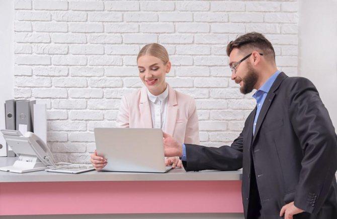 Максимальный испытательный срок при приеме на работу. статья 70 тк рф. испытание при приеме на работу :: businessman.ru