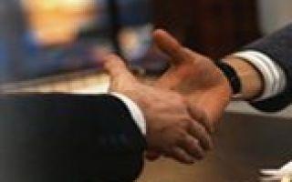 Регистрация юридического адреса компании: порядок и нюансы процедуры