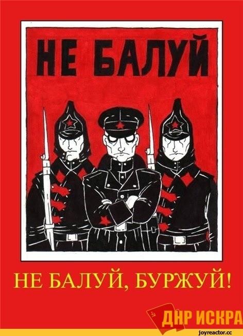 Пролетариат - proletariat - qwe.wiki