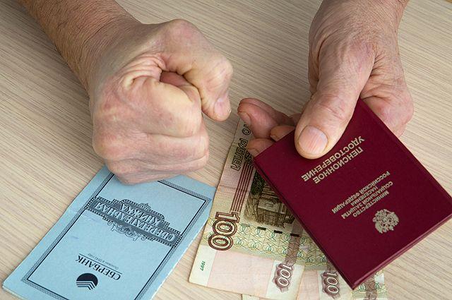Что такое негосударственная пенсия – доступно и понятно